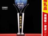 长沙奖杯制作 水晶奖杯 金属奖杯 奖牌制作