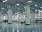 东莞谢岗厂房装修 工厂办公室装修