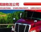 常州到广州深圳东莞中山佛山江门湛江海口汕头货运专线物流公司