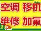 欢迎进入重庆日立空调(各)%服务网站