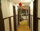 太子足疗养生会馆