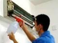 南通家电清洗公司 空调清洗 去除家电的细菌危害!