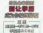 潍坊成人高考潍坊学院山东师范大学等报名中