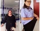 220斤的女警察怎么健康瘦身的