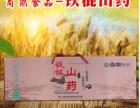 2017年郑州春节年货道口烧鸡牛肉小仓娃芥菜丝礼盒