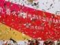 福州开业庆典策划福州周年庆典策划福州新品发布会策划