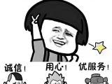 北京的保险代理执照低价干净转让