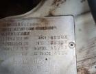 雪铁龙 爱丽舍 2002款 1.6 手动 X[爱车低价出售]速度