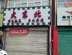 叶县 东环路运管所临街门面 上下共180平米