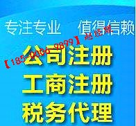 东莞工程2个亿亮资显账多少钱