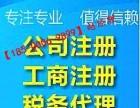 在连云港注册售电公司流程及时间