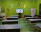 小学生托管班加盟经营方法有哪些呢