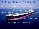 广州乐风货代公司的优势路线