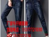 整款出口牛仔裤批发时尚品牌清仓库存牛仔裤高腰长款牛仔裤批发