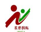 专业日本留学 韩国留学 澳洲留学办理机构