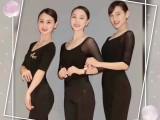 胡贝儿国际形体礼仪女子学堂