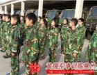 广州黄埔军校冬令营报名