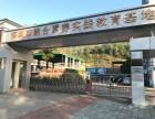 2018深圳冬令营 青少年寒假班 全封闭管理 体验式教育