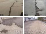 长春优质厂家供应水泥混凝土地面快速修补砂浆聚合物加固砂浆