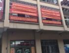 武进运村中学周边哪里一对一补习八年级数学较好?
