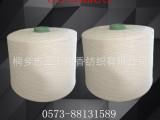 60支 麻棉纱线  漂白70C/30L 厂家直销 量大从优 价格