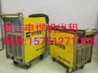 镇江电焊机出租 提供焊接激光切割数控折弯与剪板转塔冲喷塑服务