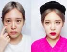 学给自己化妆,日常妆,约会桃花妆,北京化妆培训学校