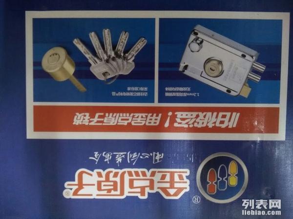 """南宁市江南区开汽车锁""""上门开锁换锁修锁15296592076"""
