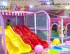 儿童游艺设施 梦想家的妙妙屋儿童乐园加盟