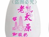 酸奶瓶 玻璃酸奶瓶 瓷瓶酸奶瓶 牛奶瓶 酸奶瓶盖