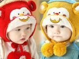 韩版冬季儿童保暖加绒帽子宝宝针织毛线护耳帽子婴儿卡通套头帽