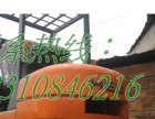 急售2015年合力5678吨10吨叉车46万