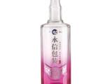 厂家定做新款玻璃瓶 500ml白酒瓶 洋酒瓶 果汁饮料瓶