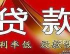 车辆不抵押贷款 安全可靠扬州江都