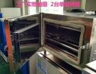 郑州市卧式烤鱼炉烤箱供货商 电烤鱼烤箱价格