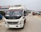重庆地区中集冷藏车厂家直销