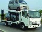 太原24小时道路救援电话拖车搭电救援换胎流动补胎