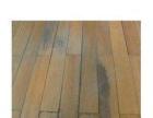 杭州维修各种家具,地板保养、抛光打蜡、家具补漆