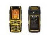 带GPS功能四防手机TEV8,防爆手机