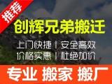 深圳首先优质服务,搬家搬厂安全快捷,诚信有保障,安享乔迁之喜
