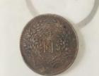 中华民国十八年一园币