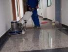 太原专业石材翻新养护、瓷砖美缝、家庭保洁、环氧地坪