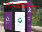 不绣钢垃圾桶市政垃圾桶垃圾桶厂家价格
