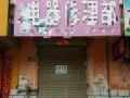 黄河花园小区 住宅底商 54平米 出租