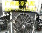 供应沃尔沃XC90减震器/传动轴/大灯拆车件