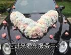 婚礼淡季的较大优惠来袭,走进来婚车为你提供优质的车队