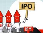 湖南株洲股票开户佣金万1.2含规费全国较低内地购买香港股票?