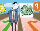 微交易掌握这几种方法很实用?微交易周间日操作法?