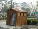 垃圾分类房 定制垃圾归类房 实木仿古垃圾房 垃圾投放亭