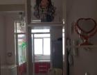 艺考生安全舒适的家